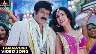 Legend Movie Songs | Tanjavuru Bommalle Full Video Song | Latest Telugu Superhits @SriBalajiMovies - SRIBALAJIMOVIES