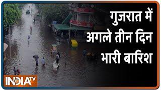 Gujarat में अगले तीन दिन भारी बारिश का अलर्ट, बाढ़ जैसे हालात - INDIATV
