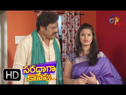 Saradaga Kasepu | 22nd March  2017 | Full Episode 123 | ETV Plus | cinevedika.com