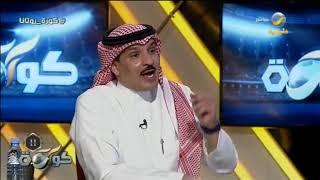 ماجد التويجري : ما حدث من حمدالله خطأ وأرفع القبعة لردة فعل مايكون
