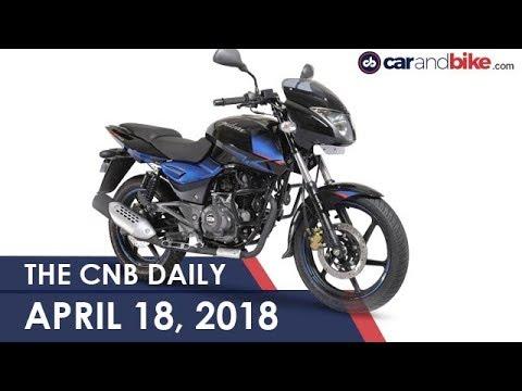 Mahindra XUV500 Facelift | 2018 Bajaj Pulsar 150 | VW's Pikes Peak Challenger