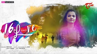 16+ Love | Latest Telugu Short Film 2020 | Directed by MNR | TeluguOne - TELUGUONE