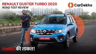 Renault Duster Turbo 2020 Review In Hindi | पुरानी, लेकिन मज़ेदार! | CarDekho.com