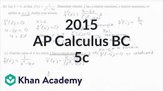 2015 AP Calculus BC 5c