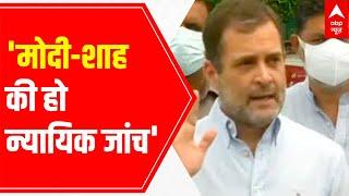 Pegasus Spy Case: Rahul demands SC monitored judicial inquiry against PM Modi backslashu0026 Shah's resignation - ABPNEWSTV