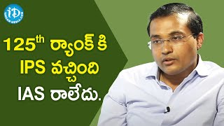 IAS was my first preference - Shamshabad DCP Prakash Reddy IPS | Dil Se With Anjali | iDream Movies - IDREAMMOVIES