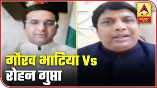 Know Gaurav Bhatia's answer when asked the name of Labour minister| e-Shikhar Sammelan - ABPNEWSTV
