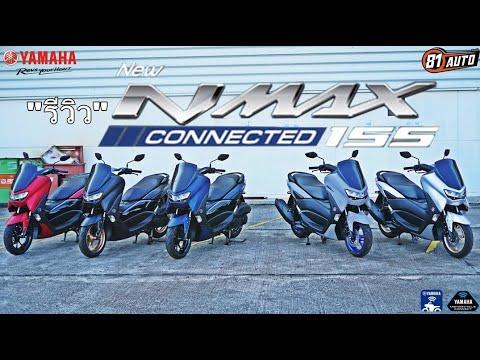 รีวิวรถ-YAMAHA-N-max-ปี2021-(Y