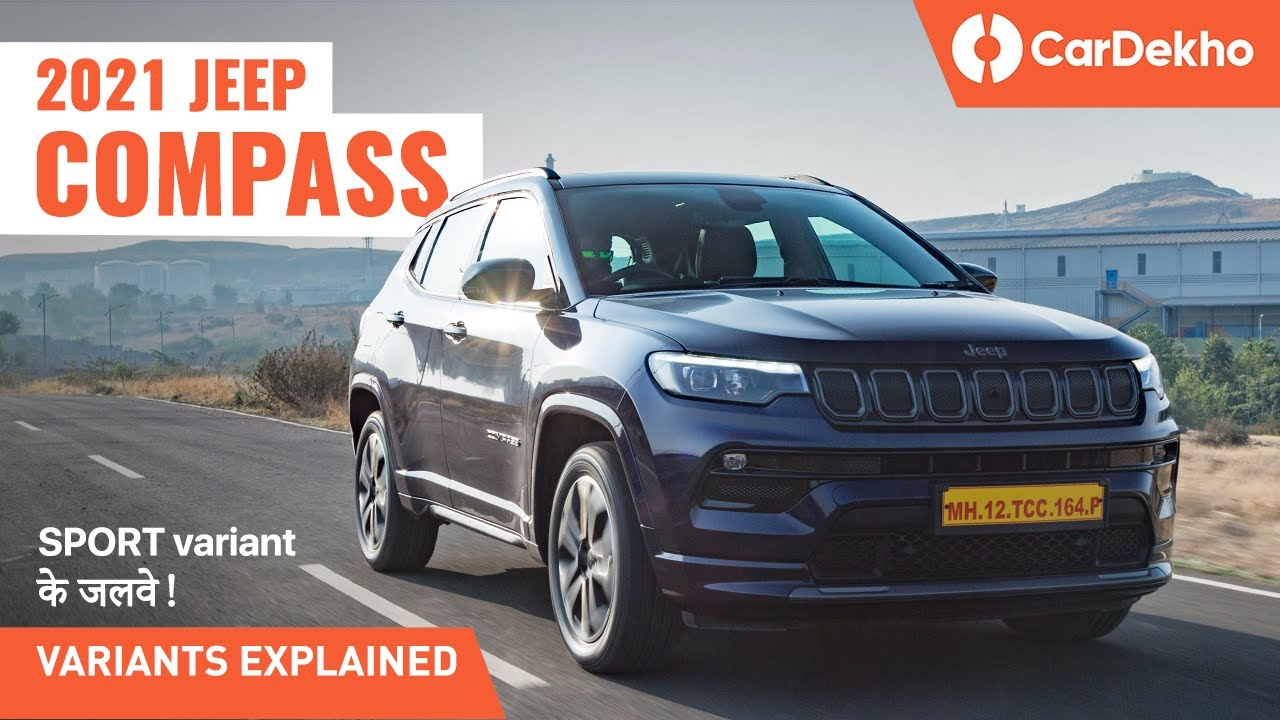 2021 Jeep Compass Variants Explained: Sport vs Longitude vs Limited vs S