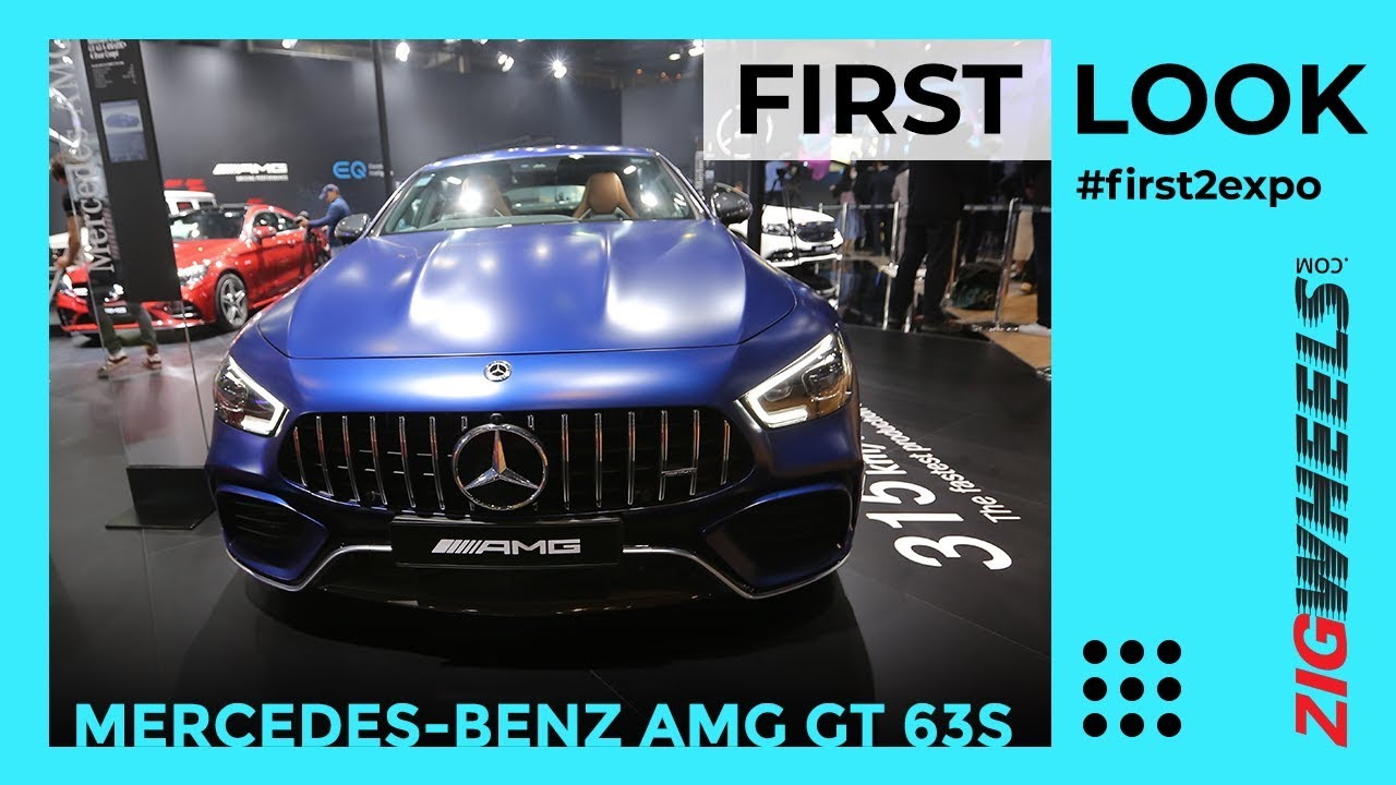 ಮರ್ಸಿಡಿಸ್ amg ಜಿಟಿ 63s 4m launched! | fastest production car ಎಟಿ the expo | zigwheels.com