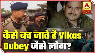 Why gangsters like Vikas Dubey escape justice system? | Debate - ABPNEWSTV