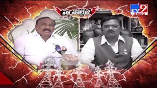 High Voltage : Boda Janardhan Vs Vivek - TV9 - TV9