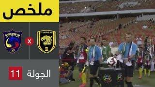 ملخص مباراة الاتحاد والحزم 2-2 - دوري كاس الامير محمد بن سلمان