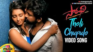 Best Telugu Romantic Songs | Tholi Chupulo Video Song | Saaradhi Movie | Ramya Behera | Mango Music - MANGOMUSIC