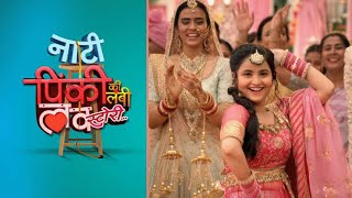 Naati Pinky Ki Lambi love story | Major Twist | Pinky to play a double role in the upcoming episodes - TELLYCHAKKAR