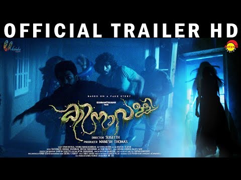 Kinavalli Official Trailer HD