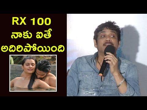 Nagarjuna about RX 100 Movie @ Chi La Sow Press Meet
