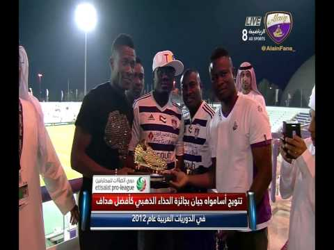 Video: Watch Asamoah Gyan receiving the best Arabian Goal Scorer award