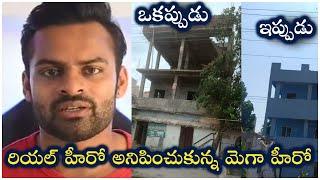 Sai DharamTej Fulfills His Promise Amma Adarana Seva Old Age Home in Vijayawada | TFPC - TFPC