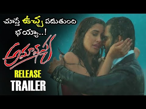Amavasya Movie Official Release Trailer || Sachin Joshi || Nargis Fakri || Telugu Trailers || NSE