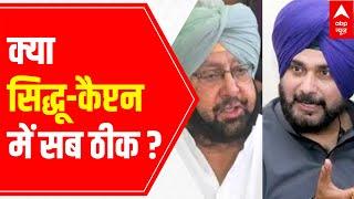 Inside story of Navjot Singh Sidhu backslashu0026 Captain Amarinder Singh coming together | Poll Khol - ABPNEWSTV