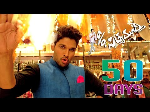 so satyamurthy telugu full movie download torrent
