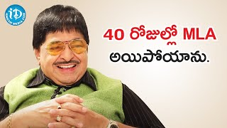 I Became MLA in 40 Days - Ambika Krishna | Dil Se With Anjali | iDream Telugu Movies - IDREAMMOVIES
