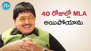 I Became MLA in 40 Days - Ambika Krishna | Dil Se With Anjali | iDream Telugu Movies - IDREAMMOVIES
