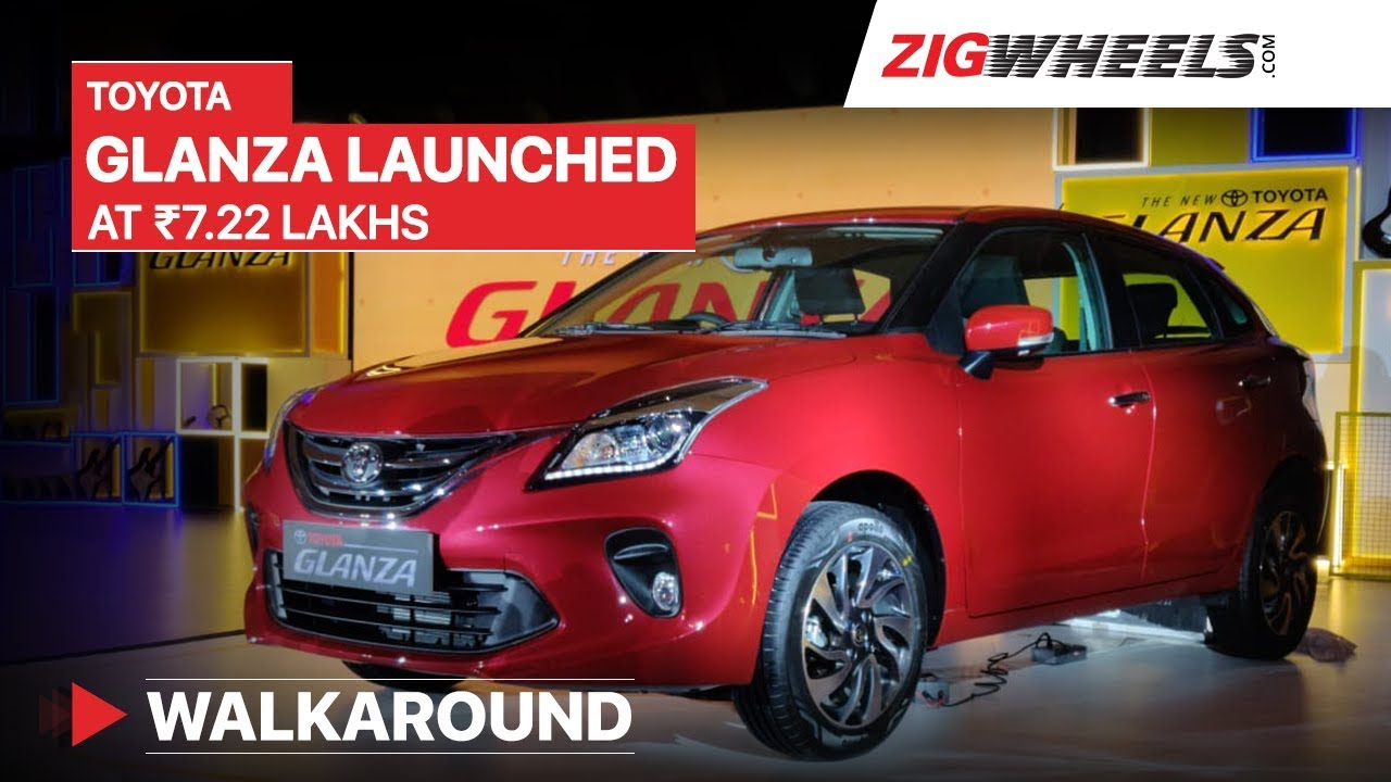 Toyota Glanza 2019 Quick Walkaround: Difference vs Baleno, Price, Features & More | ZigWheels.com