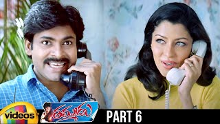 Thammudu Telugu Full Movie | Pawan Kalyan | Preeti Jhangiani | Brahmanandam | Part 6 | Mango Videos - MANGOVIDEOS
