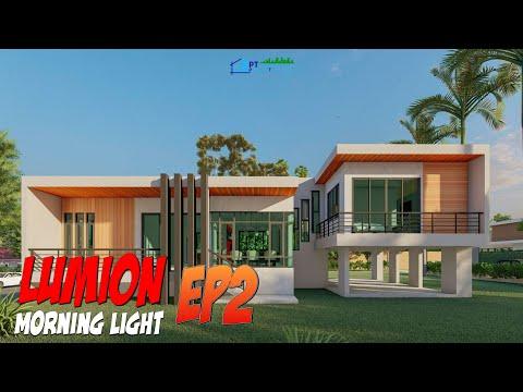 จัดแสงภายนอกช่วงเช้า-Lumion-ตอ