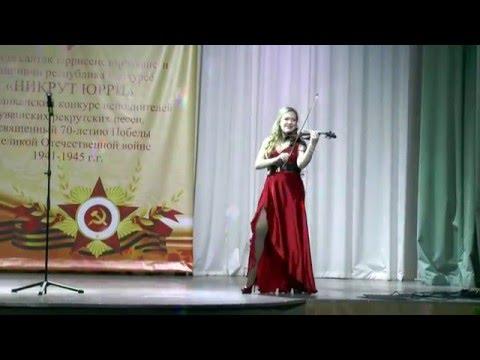 Ксения Дубайкина