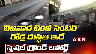 ABN Special Ground Report On Bezawada Benz Circle Roads || ABN Telugu - ABNTELUGUTV