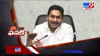 Fasak : CM YS Jagan counter to opposition - TV9 - TV9