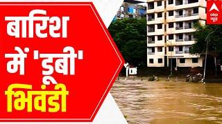 Mumbai's Bhiwandi drowns in heavy flood   Ground report - ABPNEWSTV