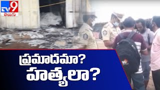 Six workers feared electrocuted in Repalle - TV9 - TV9