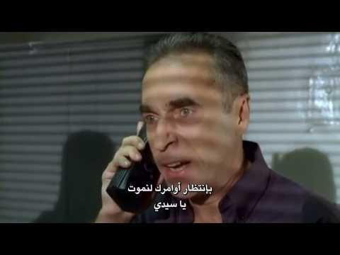 فلم وادي الذئاب العراق  مترجم HD Kurtlar Vadisi Pusu