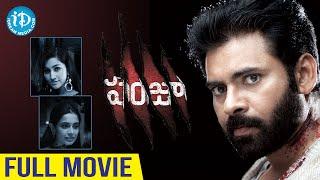 Panjaa Telugu Full Movie | Pawan Kalyan | Sarah Jane Dias | Adivi Sesh | Vishnuvardhan - IDREAMMOVIES