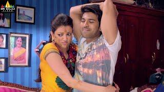 Latest Telugu Movie Scenes | Ram Charan Teasing Kajal Agarwal | Govindudu Andarivaadele - SRIBALAJIMOVIES