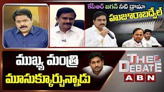 ముఖ్య మంత్రి మూసుక్కూర్చున్నాడు   Devineni Uma Sensational Comments on AP CM YS Jagan   ABN Telugu - ABNTELUGUTV