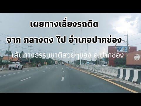 เส้นทางเลี่ยงถนนมิตรภาพช่วงกลา