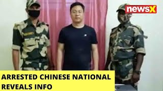 Arrested Chinese National Reveals Info   Chinese Agency Trying To Hack Govt Websites   NewsX - NEWSXLIVE