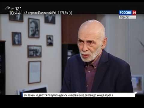 Леонид Юзефович, писатель
