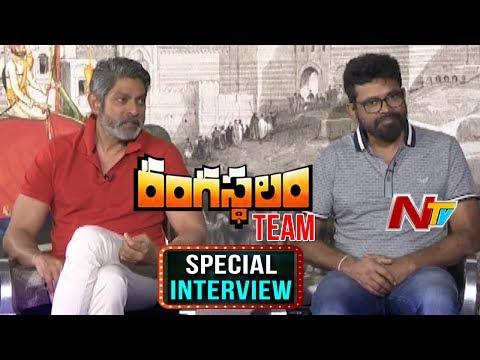 Rangasthalam Team Special Interview | Sukumar | Jagapati Babu | NTV