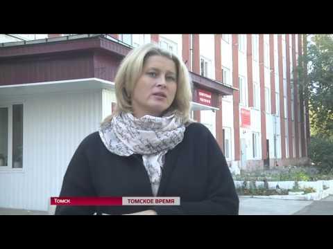 Более трехсот тысяч рублей выделено на снос и подрезку деревьев в черте Томска