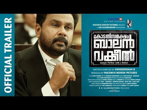 Kodathisamaksham Balan Vakeel Official Trailer