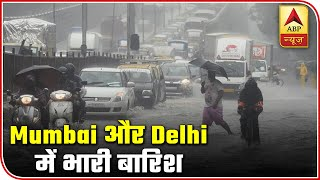 Delhi-Mumbai receives heavy rainfall with thunder - ABPNEWSTV