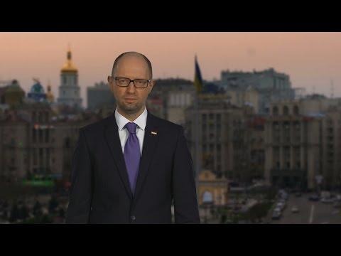 Заявление Яценюка об отставке (ВИДЕО)