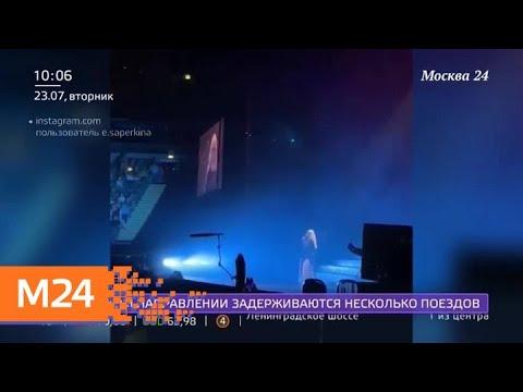 Певица Maruv выступит на разогреве у Кристины Агилеры - Москва 24