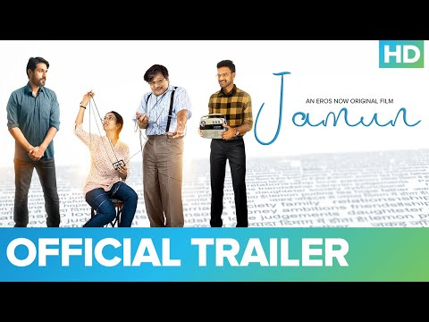 Jamun - Official Trailer | Raghubir Yadav | An Eros Now Original Film | Streaming On 21 January 2021